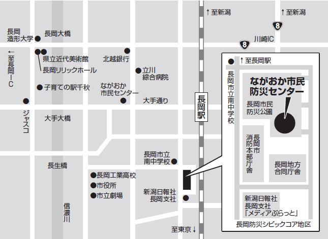 防災センターMAP.JPG