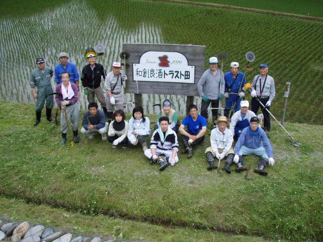 090607#1草刈り07