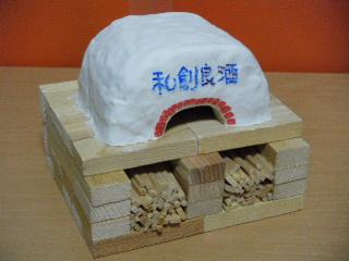 090702ピザ窯模型01