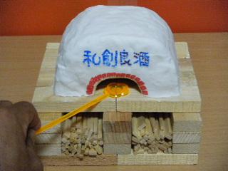 090702ピザ窯模型02
