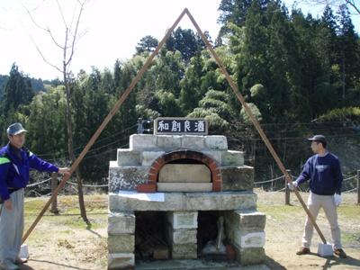 ピザ窯屋根01