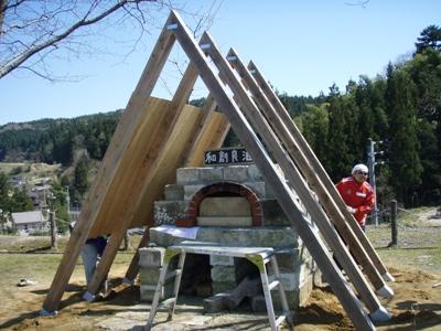ピザ窯屋根04