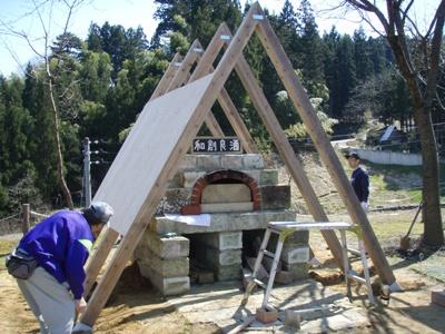 ピザ窯屋根05